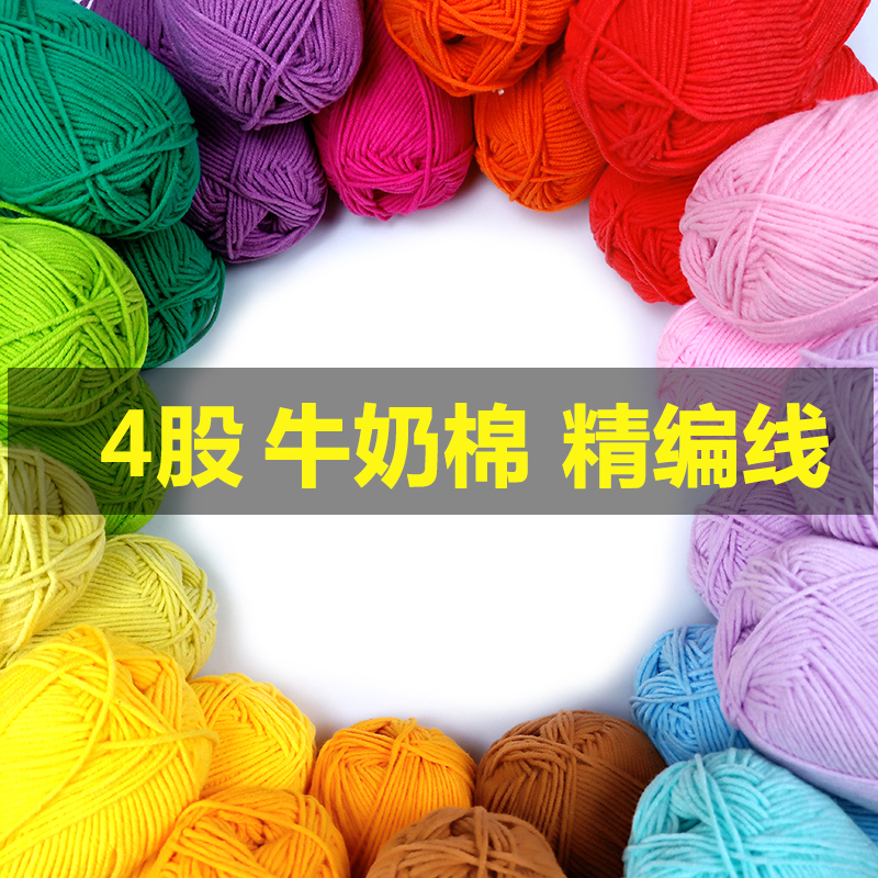 Пряжа для машинного вязания Артикул 595860348136