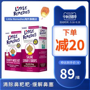 LITTLE REMEDIES新生儿盐水滴鼻剂30ml+15ml吸鼻器缓解鼻塞