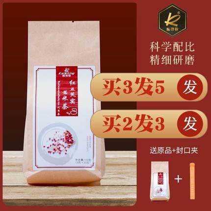 凯司令红豆芡实薏米茶150g小袋装赤小豆薏仁茶组合茶包女泡水花茶