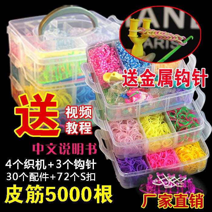 彩虹织机rainbow loom编织机橡皮筋