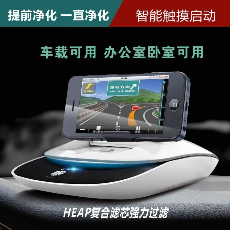 [顺格科技空气净化,氧吧]汽车用车载空气净化器t太阳能手机支架月销量2件仅售98元