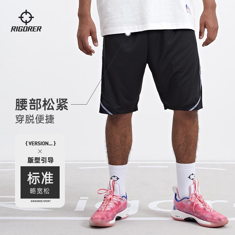 准者篮球短裤男女夏吸汗透气速干宽松过膝运动跑步训练五分裤短裤