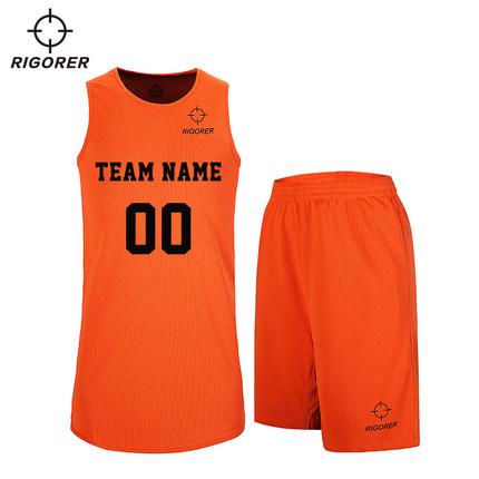准者儿童篮球服套装比赛运动球服热销0件限时抢购