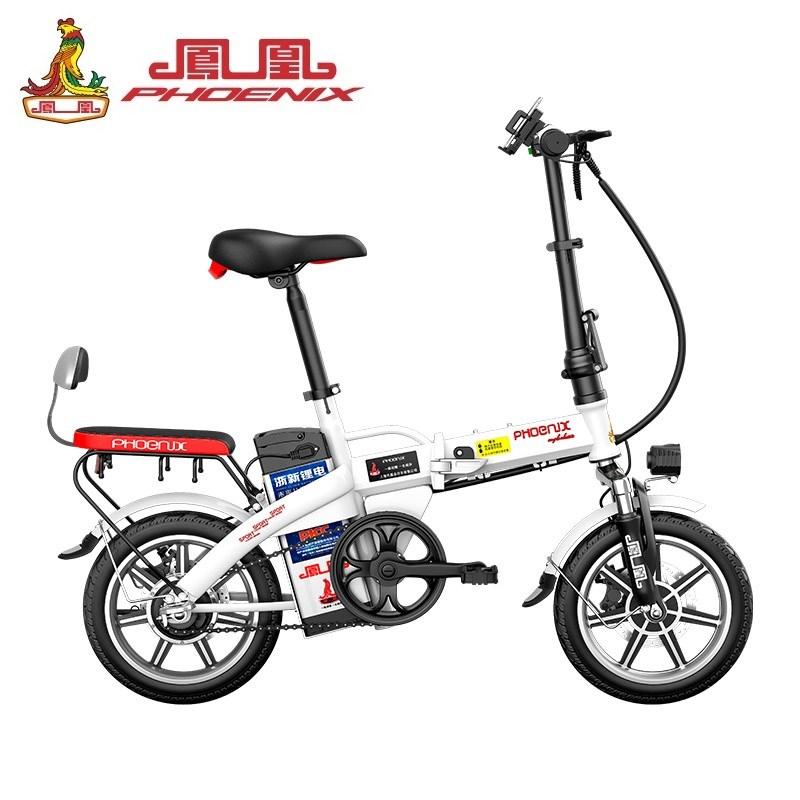 凤凰折叠电动自行车新国标锂电池助力代驾电动车小型代步电瓶车