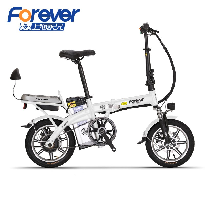 Lithium electric bicycle 14 inch 48V driving and walking mens and womens folding lithium battery car