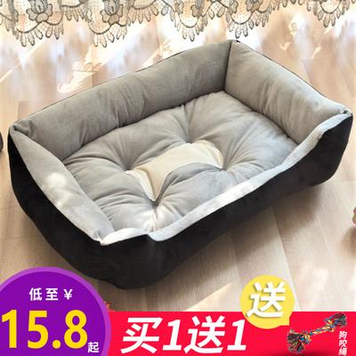 淘歌狗狗房子网上专卖店