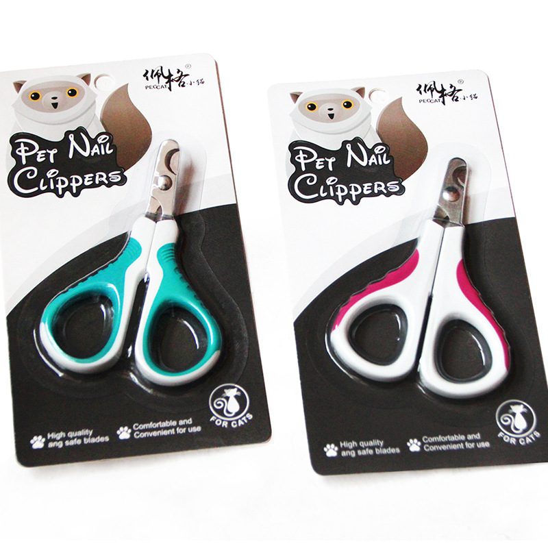 包邮不锈钢猫指甲剪猫用指甲钳指甲刀狗狗猫咪用品宠物指甲剪