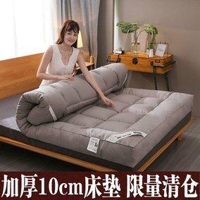 经济型柔软床上保暖床垫一米乘两米1800mm×2000mm家用1.35m×2