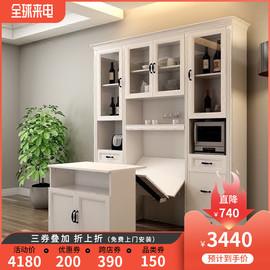 简约现代多功能伸缩餐边柜折叠拉伸餐桌椅酒柜小户型饭桌书柜橱柜图片