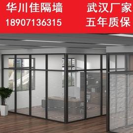 武汉钢化玻璃高隔断墙双层中空带百叶办公室隔墙单玻磨砂铝合金