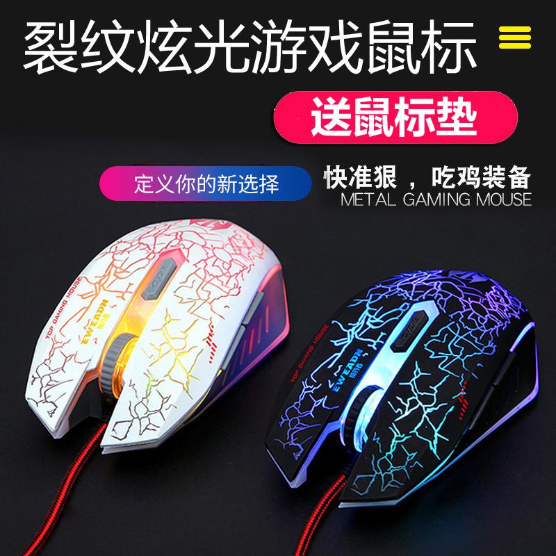 Проводные мышки Артикул 605870385650