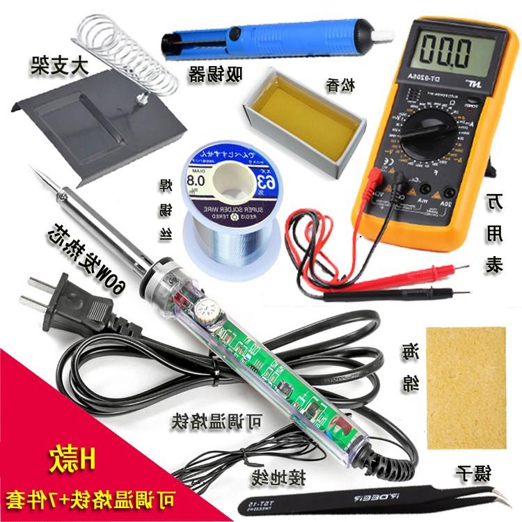 日本购电烙铁套装家电恒温可调焊接工具数码维修烙铁电焊组合60w