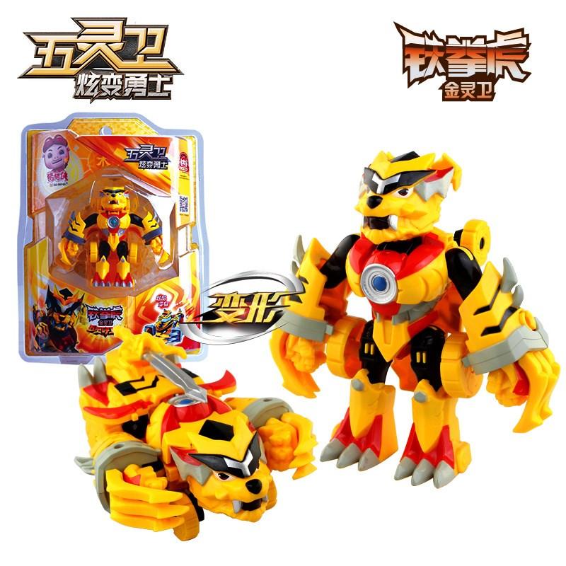 正版猪猪侠之光明守卫者玩具全套五灵王变形金刚合体机器人铁拳虎
