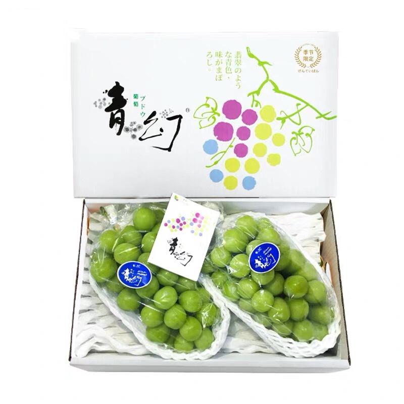 日本香印品种云南种植青幻阳光玫瑰提子葡萄新鲜4斤礼盒装