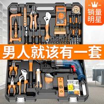 科麥斯日常家用手工具套裝大全五金電工專用維修多功能工具箱全套