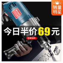 手电转家用电锤多功能冲击电钻电动工具螺丝刃220V小型手抢钻电转