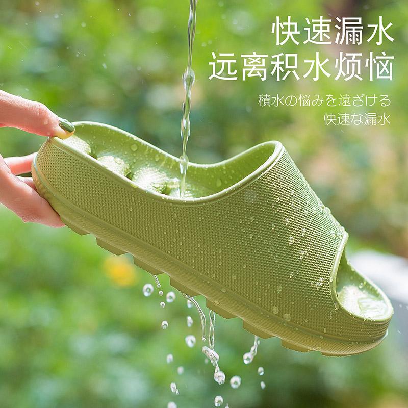 厚底漏水男士夏季浴室居家凉拖鞋评价好不好?