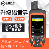 Zhuolin E810 acre meter high precision handheld GPS land area measurement Harvester farmland Quantity field meter acre instrument