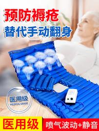 医用防褥疮气床垫单人褥疮波动充气垫床卧床老人瘫痪病人家用护理图片
