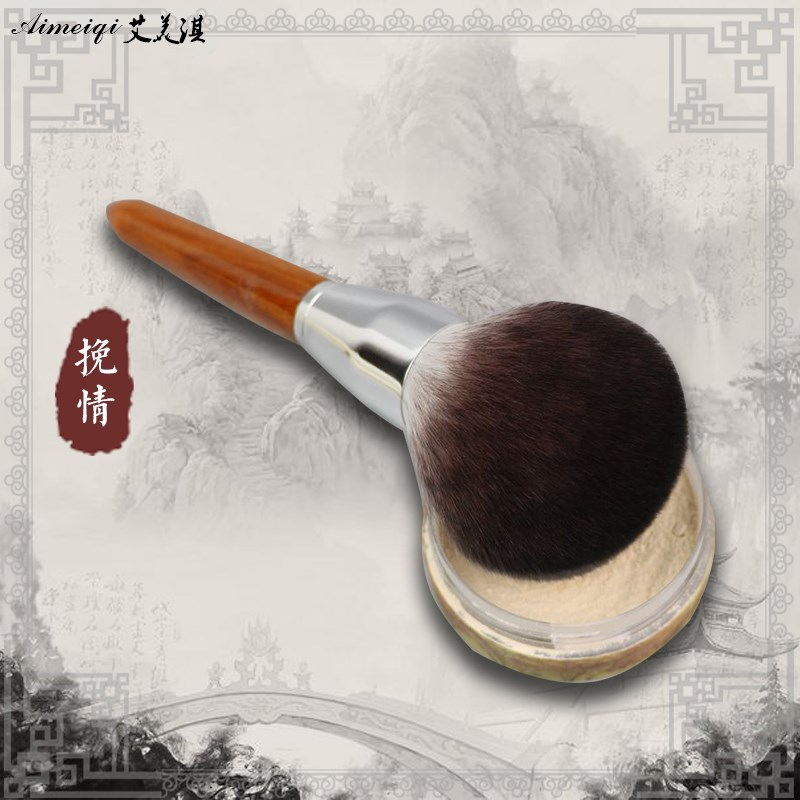 Fixed make-up painting, loose powder, soft hair, a large, fluffy and convenient makeup brush in Cangzhou