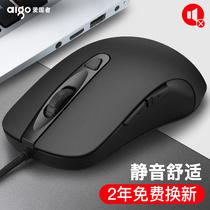 爱国者Q21鼠标有线静音无声USB电脑办公笔记本台式商务家用lol男女生cf通用智能语音鼠标吃鸡电竞游戏鼠标