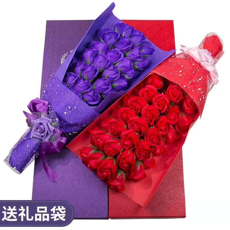 生日38三八女王妇女节礼物送妈妈员工女生女朋友老婆特别浪漫创意