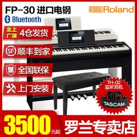 Roland罗兰电钢琴fp30 FP-30智能电钢88键重锤FP10初学者家用钢琴图片
