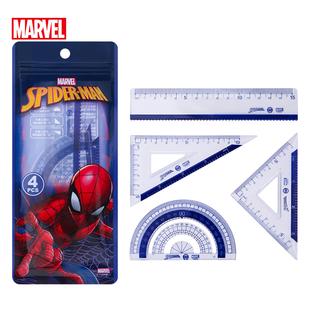 迪士尼尺子学生文具套尺三角板多功能直尺测量塑料直尺漫威蜘蛛侠绘图尺创意长尺刻度尺