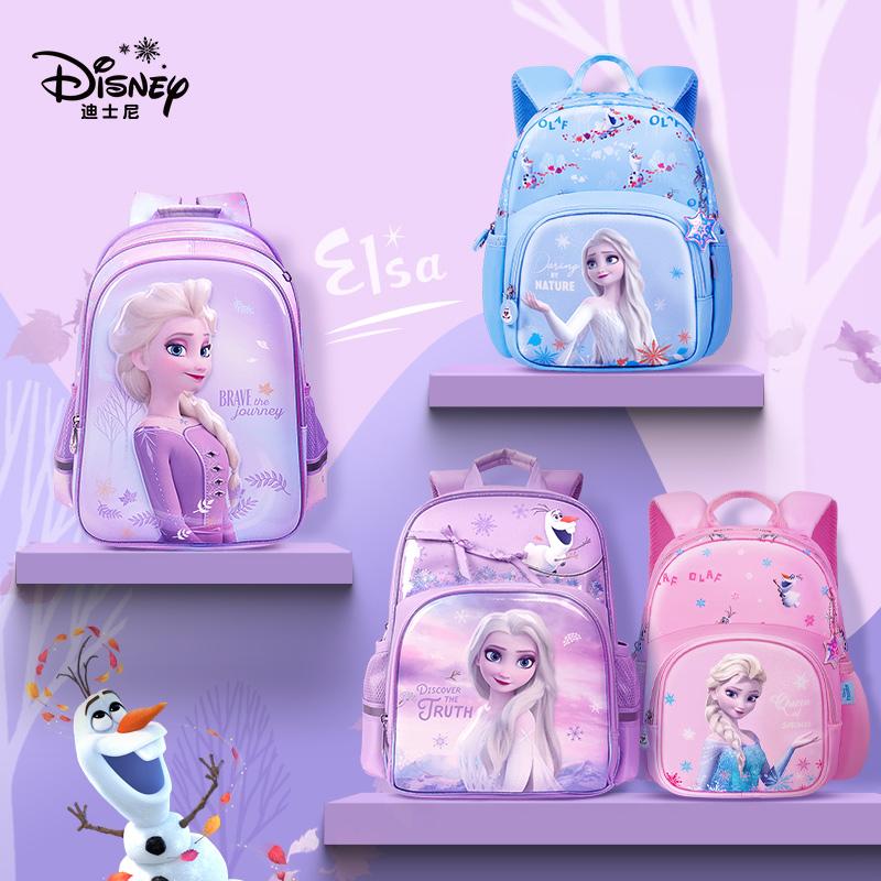 迪士尼小学生女童幼儿园轻便书包