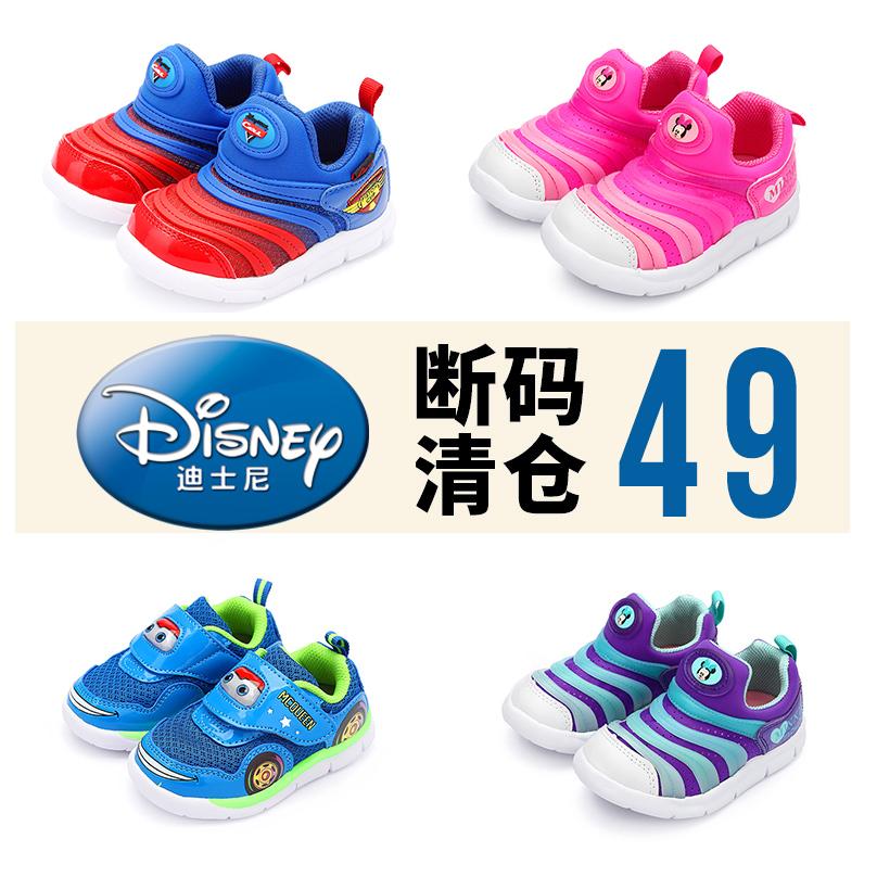 Disney/迪士尼童鞋1-3歲毛毛蟲休閑鞋寶寶鞋兒童學步鞋清倉特賣