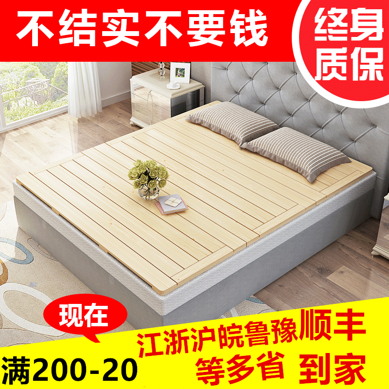 实木硬床板条床架子排骨架木条床垫