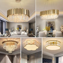 Living room chandelier 2019 new post-modern crystal dining room bedroom lamps modern simple luxury style lighting