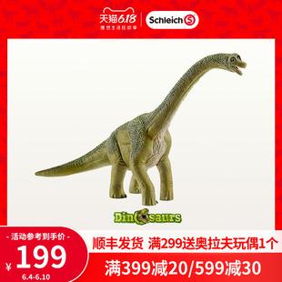 思乐schleich腕龙14581恐龙玩具仿真动物侏罗纪玩具模型玩偶男孩