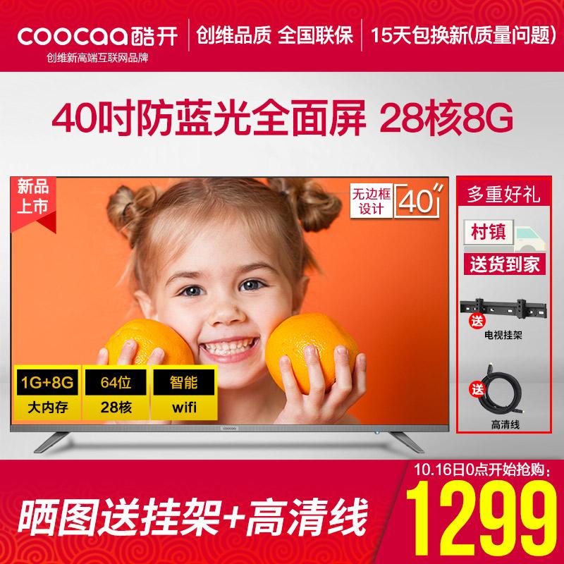 创维coocaa/酷开 40K6S防蓝光全面屏智能wifi网络40�嫉缡踊�42 43