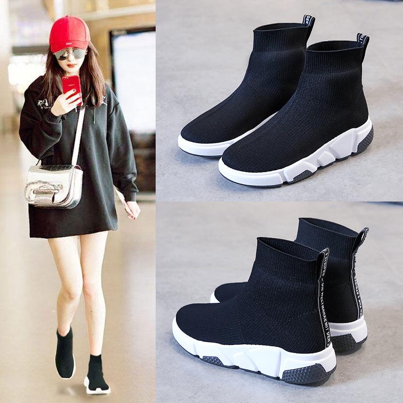 Женские ботинки на платформе / Высокие кроссовки Артикул 565042904945