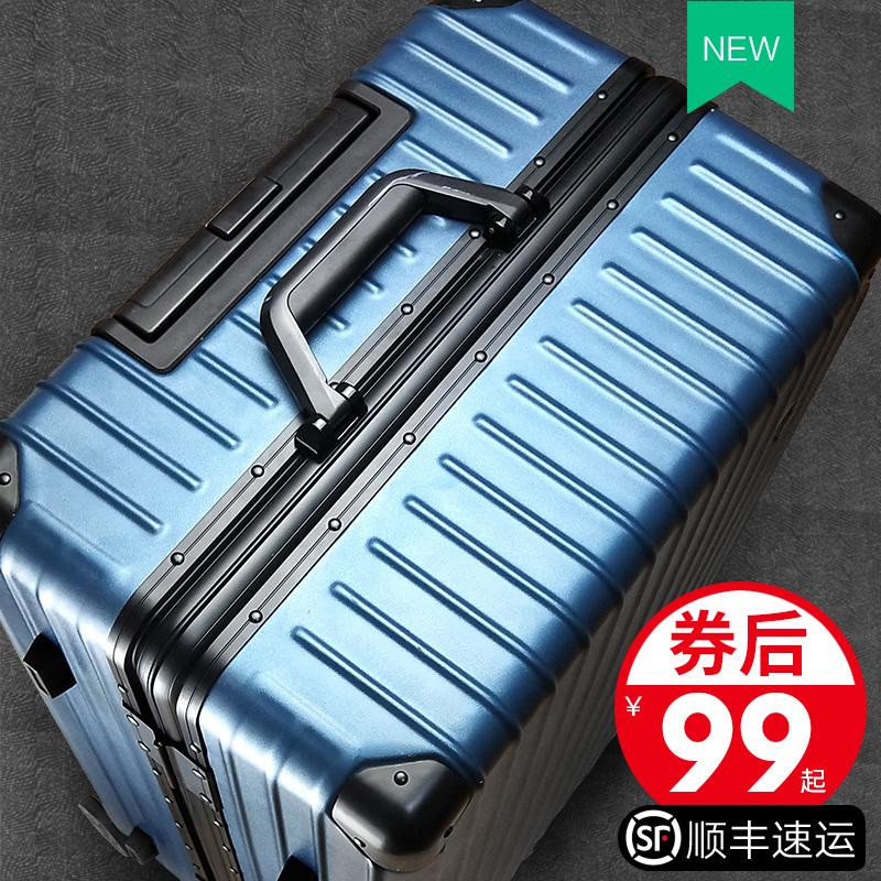 行李箱男拉杆箱女万向轮学生铝框密码网红旅行皮箱子24大容量28寸