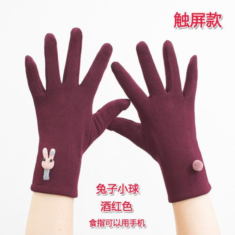 Knitted gloves womens spring autumn thin winter touch screen womens durable girls hand warm antifreeze electric vehicle