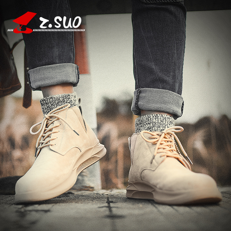 Walking in spring: Mens cotton padded shoes, high top mens shoes, snowy fashionable shoes, warm and casual boots, mens soma work clothes shoes, mens shoes