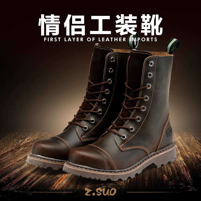 Mens shoes, boots, mens Martin British fashion boots, mens spring jeans boots, mens military boots, work clothes boots, outdoor