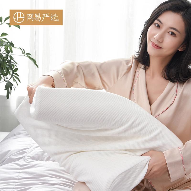 网易严选泰国乳胶枕枕头护颈椎助睡眠按摩记忆双人天然乳胶枕芯