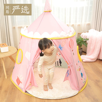 NetEase strictly selects childrens indoor game tent baby home indoor outdoor game House