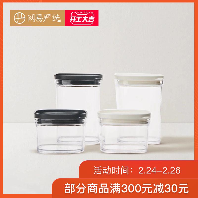 网易严选日本制造树脂密封罐可叠加厨房收纳盒家用储物罐子奶粉罐