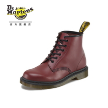 Dr. Martens Martin's classic 101 glossy leather 6-hole Martin boots