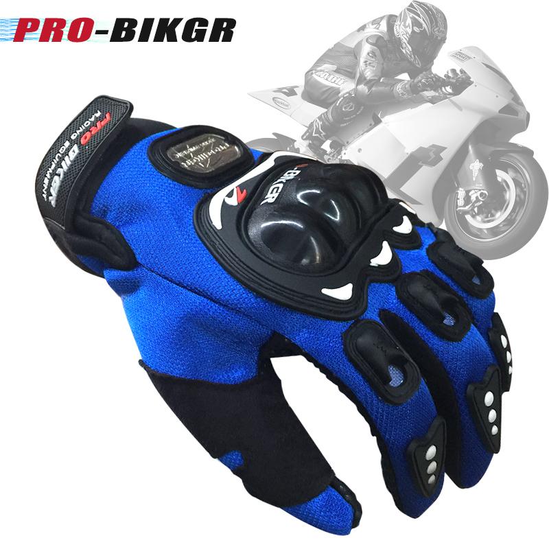 Перчатки мотоциклетные Артикул 560317992671