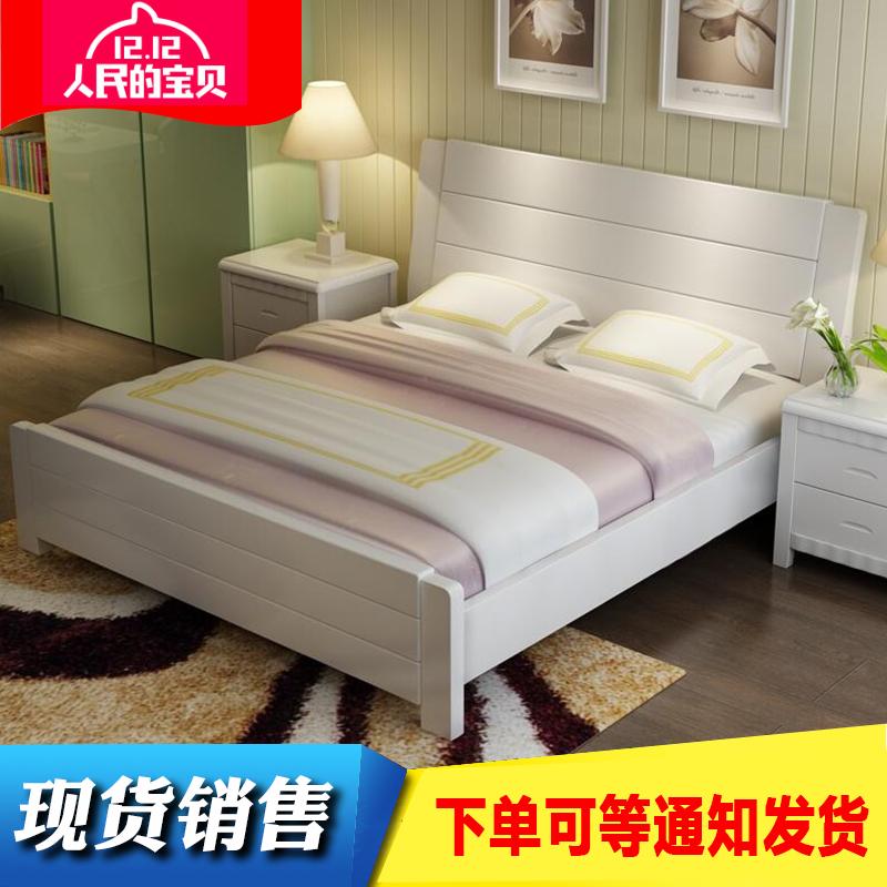 现代简约全实木床白色橡木1.8米双人床1.5m1.2单人床1.35主卧家具