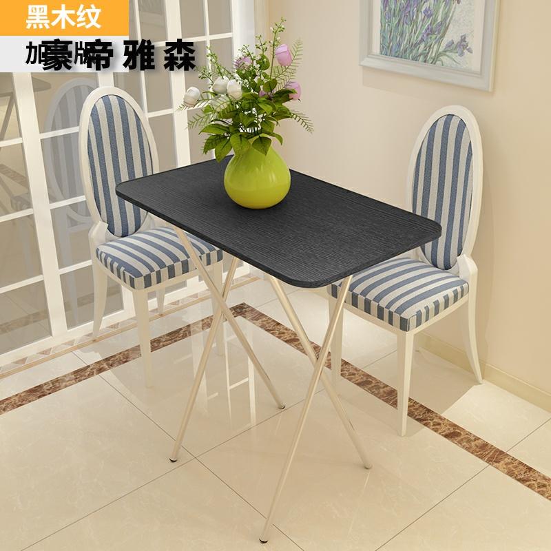 收缩折叠桌可收纳烧烤吃饭的木桌子12月02日最新优惠