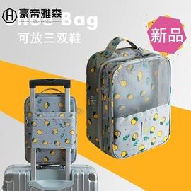 鞋子收纳神器行李箱袋旅游防潮防霉省空间便携搬家打包出差整理袋