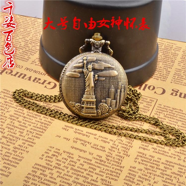 Карманные часы Артикул 644502512988