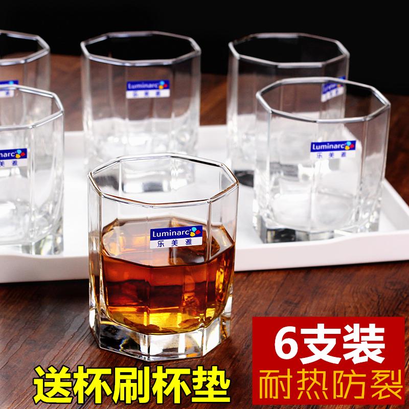 乐美雅玻璃杯耐热家用水杯套装水具欧式泡茶杯无盖大容量杯子无铅图片
