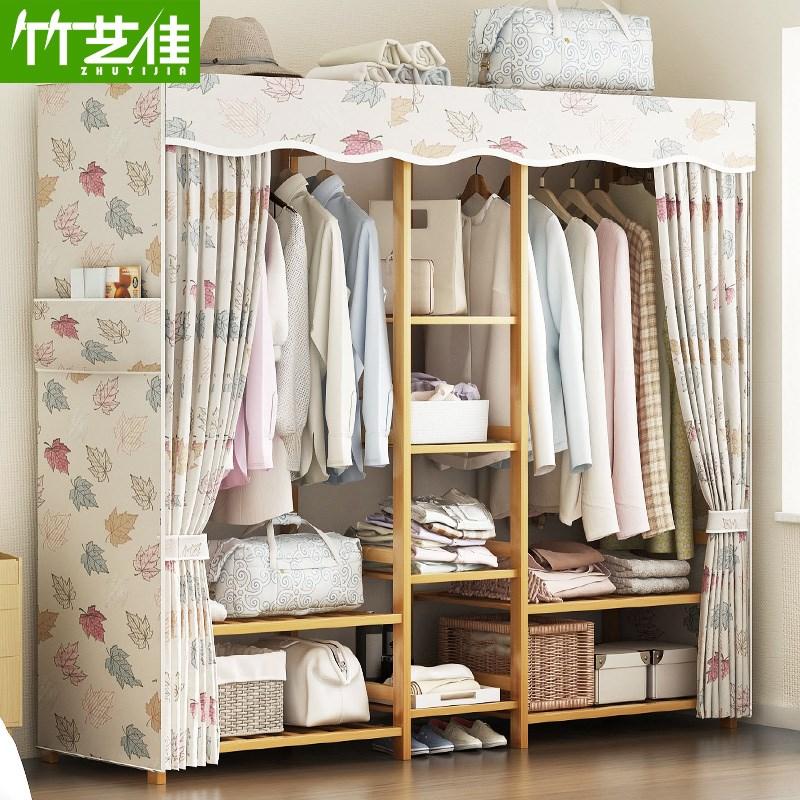 衣橱衣柜简易布衣柜新款简约现代双单人组装挂家用实木布艺经济型10-18新券